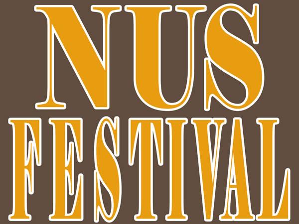 Nus Festival - Corsi estivi