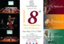 """VIII Concorso Musicale Internazionale """"Città di Palmanova"""""""