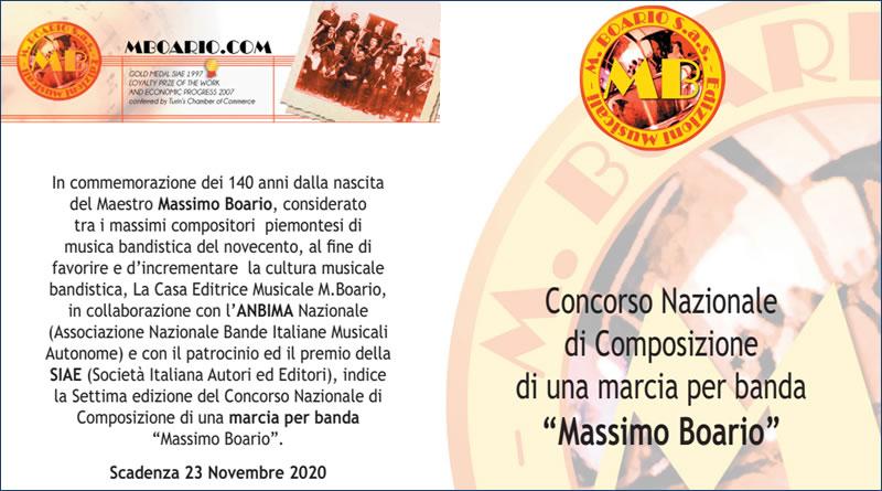 """Concorso Nazionale di Composizione di una marcia per Banda """"Massimo Boario"""" VII Edizione"""